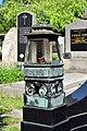 Wiener Zentralfriedhof - evangelische Abteilung - Wilhelm und Robert Haardt - Grablaterne.jpg
