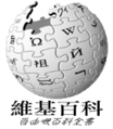 Wiki-zh-yue-shinjiman-2.png