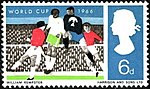 William Kempster 1966 World Cup stamp.jpg
