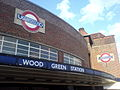 Wood Green Station.jpg