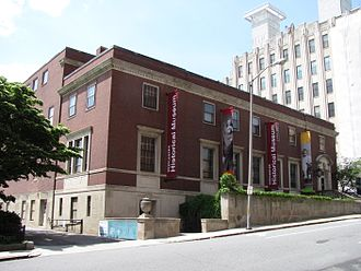 Worcester Historical Museum - Main entrance