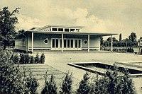 WuWA Haus no. 2.jpg