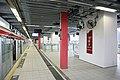 Wu Kai Sha Station 2020 02 part2.jpg
