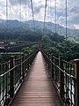 Wulai Suspension Bridge 20190727.jpg
