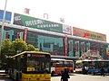 Xiamen station.JPG