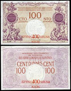 Yugoslav krone