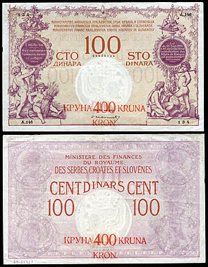 Yugoslav krone - Kingdom of Serbs, Croats & Slovenes, 400 Kronen overstamped on a 100 Dinara note (1919).