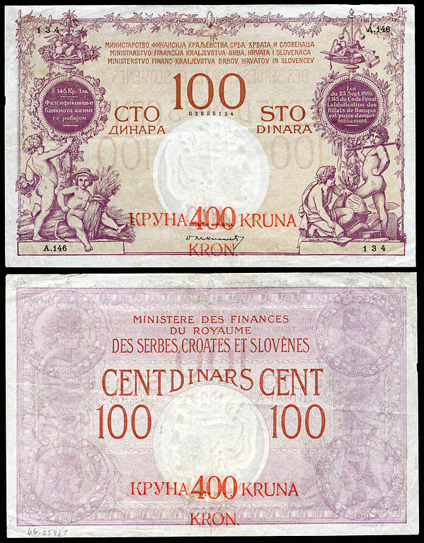 File:YUG-19-Finance Ministry-Kingdom of Serbs, Croats & Slovenes-400 Kronen (1919).jpg