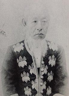 Kurokawa Domain