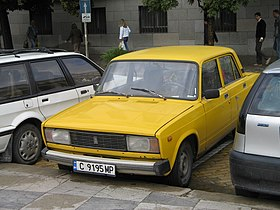 Yellow Lada 2105 in Sofia.jpg