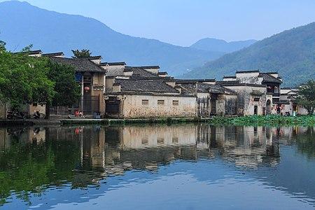 Hongcun, Anhui, China.