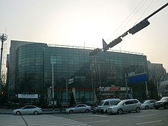 Yongin Suji Post office.JPG