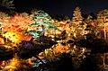 Yuushien Garden at night, Matsue City; November 2014 (02).jpg