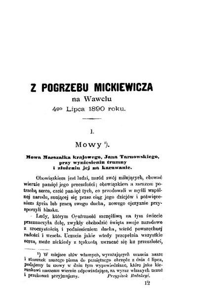 File:Z pogrzebu Mickiewicza na Wawelu 4go Lipca 1890 roku.pdf