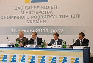 Клюев, Андрей Петрович — Википедия