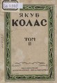 Zbor t2 1929.pdf