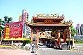 ZhongHe FuHe Temple Gate 2018.jpg