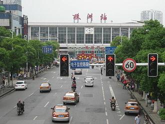 Zhuzhou - Rail Station