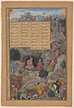 """Alexander Visits the Sage Plato in his Mountain Cave"", Folio from a Khamsa (Quintet) of Amir Khusrau Dihlavi MET DP120805.jpg"