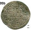 'Black' Tangka - Tibet (Nepalese Mints) - Scott Semans 03.jpg