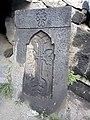 +Vardan Zoravar chapel 07.jpg