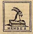 Œdipus Ægyptiacus, 1652-1654, 4 v. 1123 (25681100210).jpg