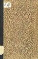 Армяне в антропологическом и географическом отношении Анучин Д.Н. 1898 -rsl01003681595-.pdf