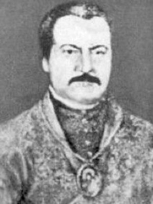 Prince Bakar of Kartli - Image: Бакар Вахтангович