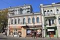 Банк Сибирский (Приморский край, Владивосток, Алеутская улица, 21).JPG