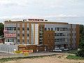 "Бизнес-центр ""Премиум"" - panoramio.jpg"