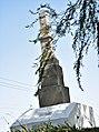 Братской могилы членов семей комсостава Киевского военного округа1.jpg