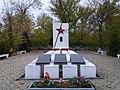 Братська могила радянських воїнів 1941–1943 рр. (Верхнянське кладовище, 12-10-2020).jpg