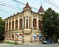 Бывшая городская управа, ныне детская библиотека..JPG
