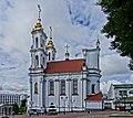 Васкрасенская царква - orthodox church of the Resurrection - Воскресенская церковь 3.jpg