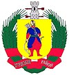 Великий герб Згурівського району.jpg