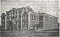 Верхоланцев. 72 Мариинская женская гимназия.jpg