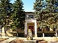 Детская музыкальная школа станицы Васюринской.jpg