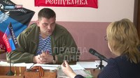 File:Дмитрий Шеховцов.webm