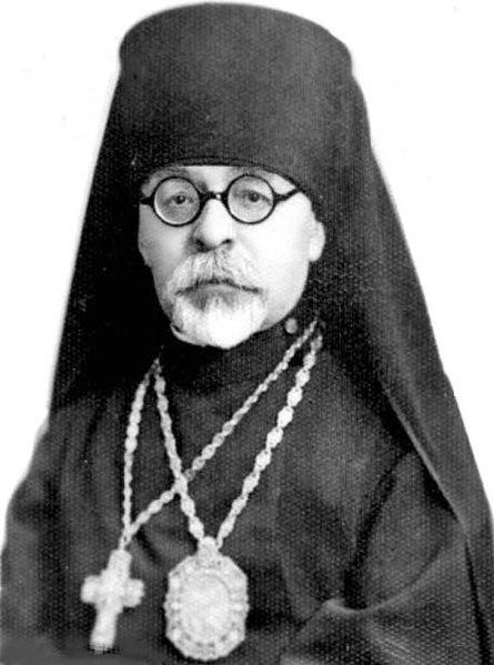 File:Епископ Холмский и Подляшский Иларион (Огиенко).jpg