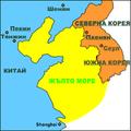 Жълто море.png