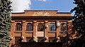 Здание женского епархиального училища Курск ул Блинова 23 (фото 9).jpg