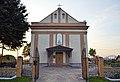 Католицький храм у Шарівці.jpg