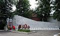Мемориал ВОВ.jpg
