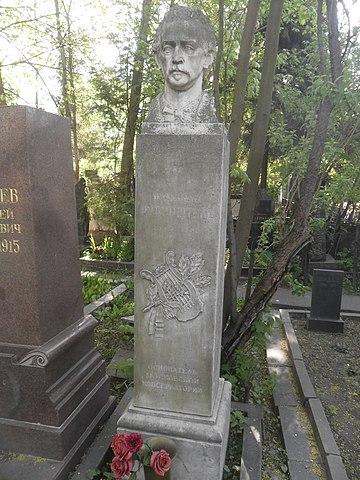 Могила Н. Г. Рубинштейна