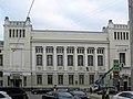 М. Дмитровка, 6, купеческий клуб (Ленком).jpg