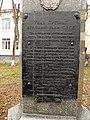Пам'ятник Козаку С. А.-двічі Герою Радянського Союзу DSCF6498.JPG