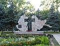 Пам'ятник воїнам-інтернаціоналістам, Ізмаїл.jpg