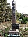 Пам'ятник командиру партизанського загону Д.Д.Корнілічу.jpg