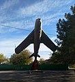 Памятник-самолет у здания СЮТ г. Сальска.jpg