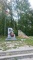 Памятник Сафронову Сергею Ивановичу в г.Дегтярск.jpg